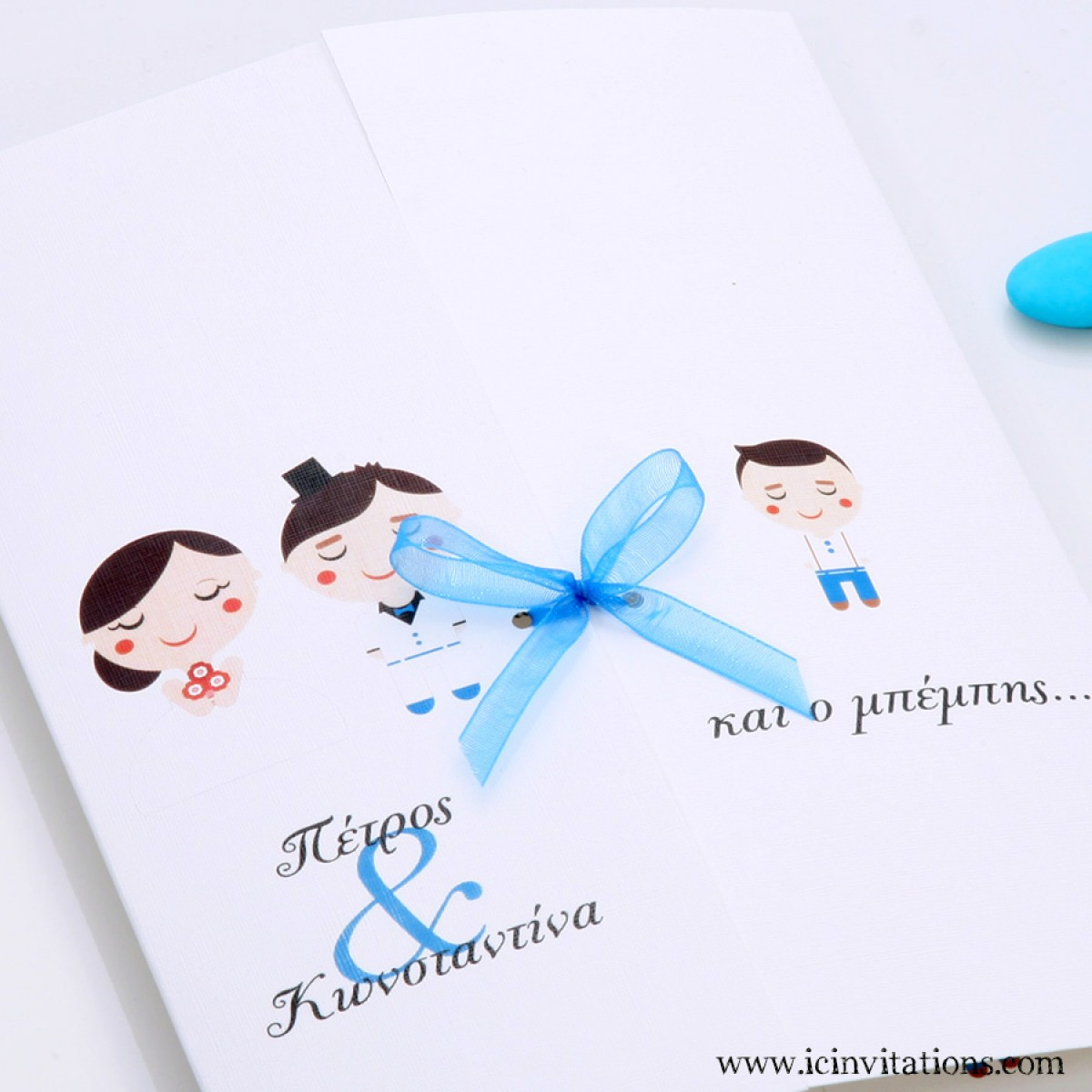 Wedding+Baptism Invitation Family