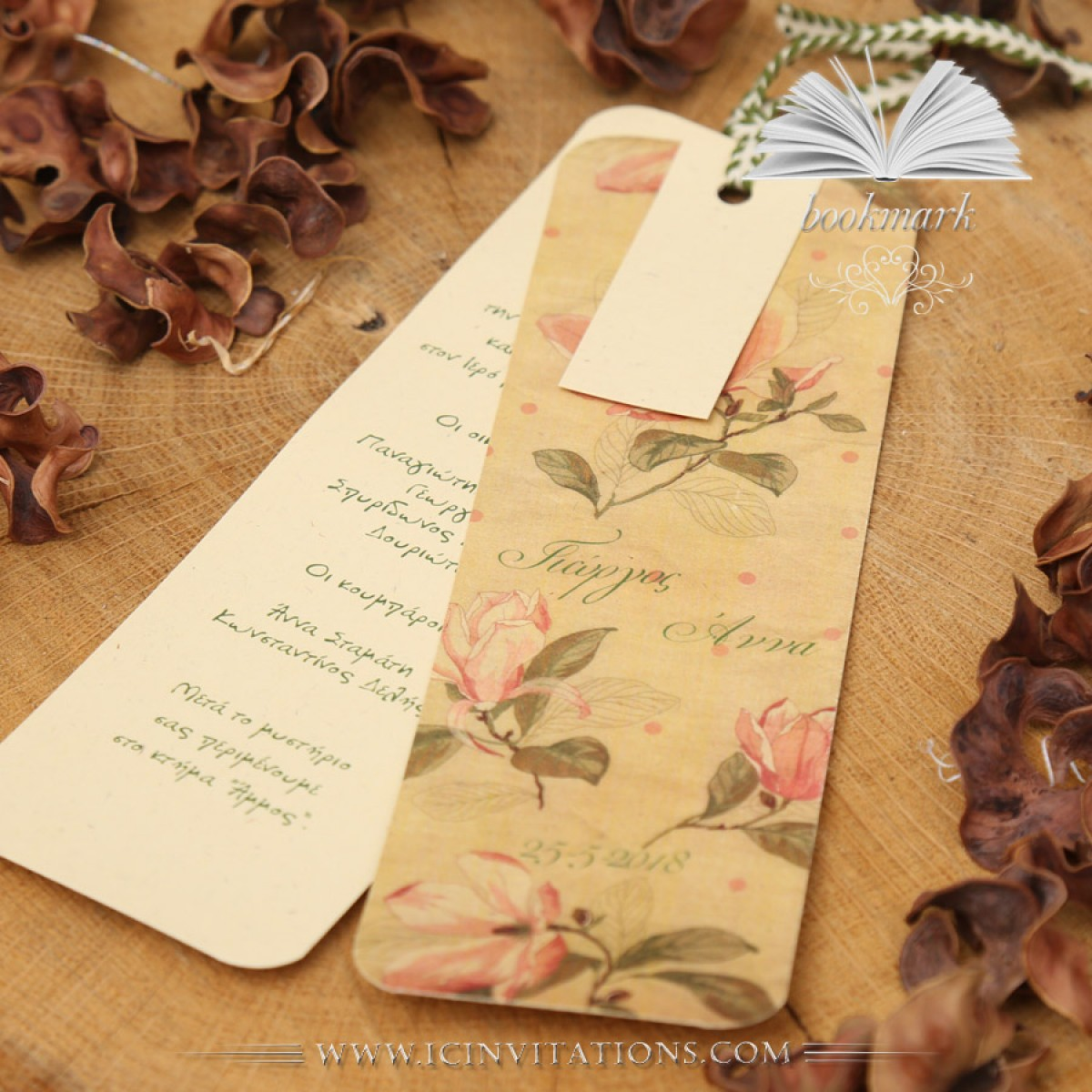 wedding invitation bookmark gx096 vintage 2018 ic invitations