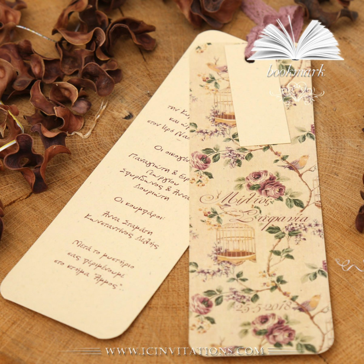 wedding invitation bookmark gx097 vintage 2018 ic invitations