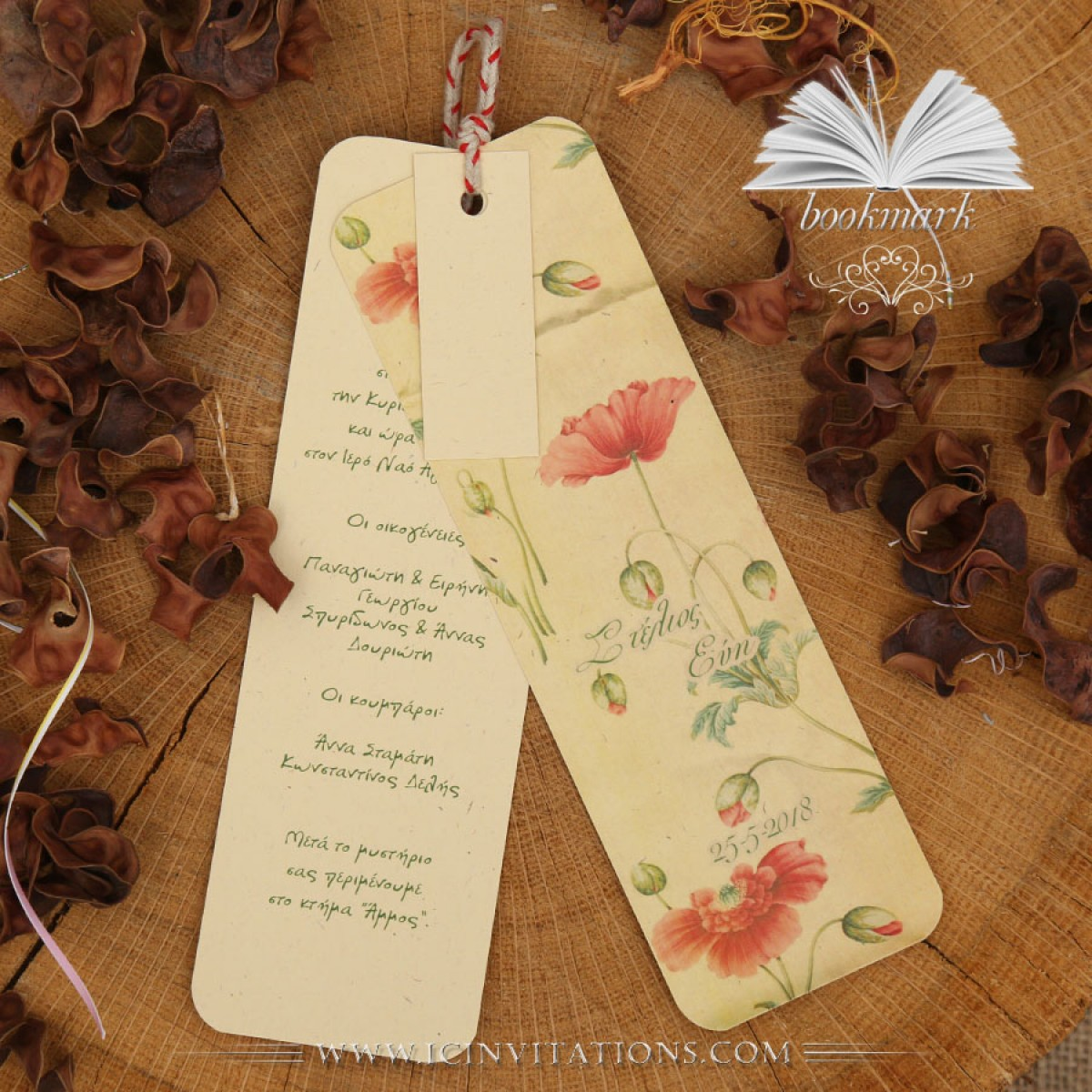 wedding invitation bookmark gx106 vintage 2018 ic invitations